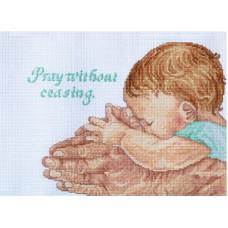 Непрекращаемая молитва (024-0030)