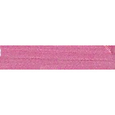 Шелковая лента для вышивания, Dark Melon, 4мм (SR92)