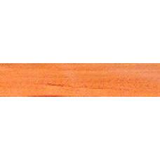 Шелковая лента для вышивания, Dark Coral, 7мм (7SR40)