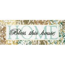 Благословенный дом - Bless This House (2473)