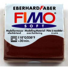 Полимерная глина Fimo Soft Polymer Clay, Chocolate (8020-75)