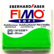 Полимерная глина Fimo Soft, Tropical Green (8020-53)