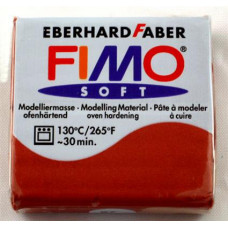 Полимерная глина Fimo Effect Metallic Copper (8020-27)