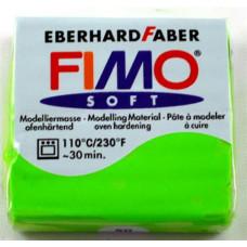 Полимерная глина Fimo Soft, Lime Green (8020-50)