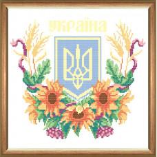 Наша Украина (РТ-042)