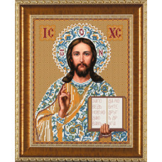 Господь Иисус Христос (Бис1207)