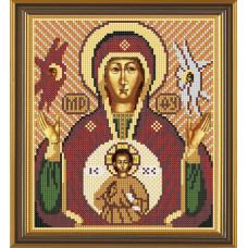 Богородица Знамения (Н9060)