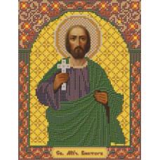 Св.Виктор (С9163)
