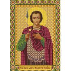 Св.Вмч.Димитрий (С9176)