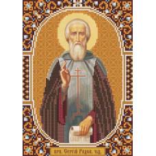 Св.Сергий (С9197)