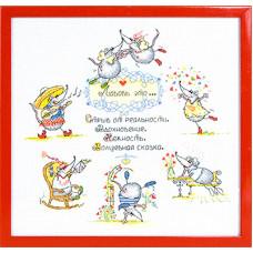 Набор для вышивания крестом Panna Любовь - это... (ВК-604)