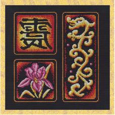 Иероглиф Возбуждение (И-855)