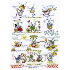 Календарь радости (ВК-605)*