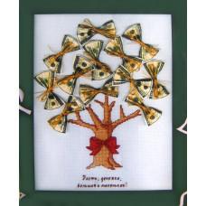 Денежное дерево (евро)