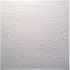Заготовка для открытки с конвертом, Белая детская (14 х 14) Embossed cards - CM-025-00007 (65)
