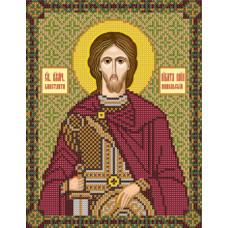 Св.Вмч.Никита (С9175)