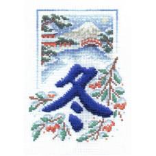 Снежное безмолвие (И-1049)