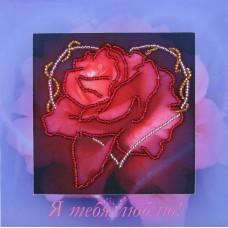 Роза (723)