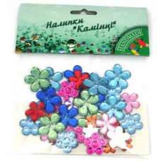 Стразы пластиковые Цветы (К23)
