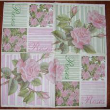 Салфетка Пыльная роза(026)