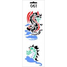 Трафарет Два дракона (ДП-Т-061)