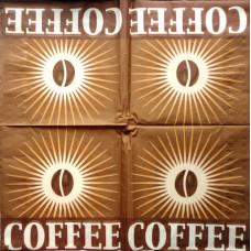 Салфетка Кофейный аромат (253)