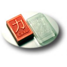 Форма для мыла Иероглиф - Сила