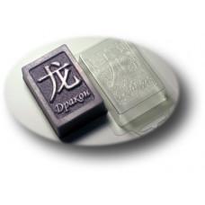 Форма для мыла Иероглиф - Дракон