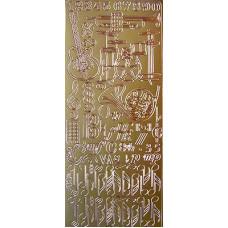 Наклейка Музыкальные инструменты и ноты, золото (UR-59100021)