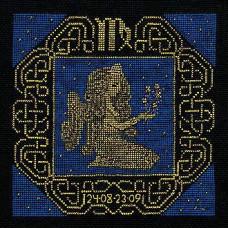 Девы (1206)*