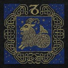 Козерог (1210)*