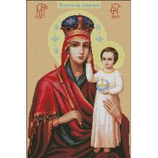 Божая Матерь Призри на смирение (ДМС-025)