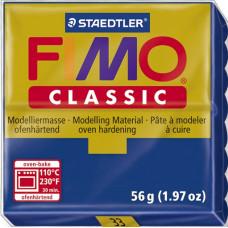 Полимерная глина Fimo Classic Ultramarine (8000-33N)
