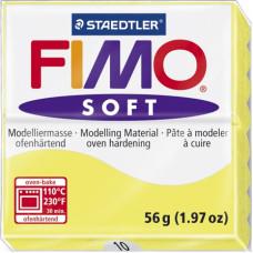 Полимерная глина Fimo Soft, Lemon (8020-10)