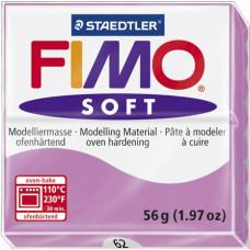 Полимерная глина Fimo Soft, Lavender (8020-62)