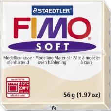 Полимерная глина Fimo Soft, Sahara  (8020-70)