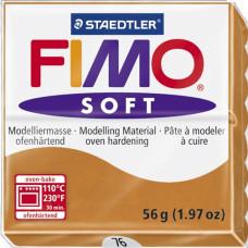Полимерная глина Fimo Soft, Cognac (8020-76)