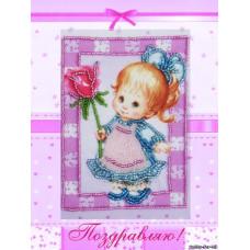 Девочка с розой (736)