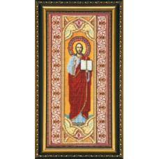 Иисус (AB-061)