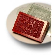 Форма для мыла Иероглиф - Деньги