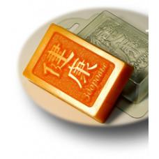 Форма для мыла Иероглиф - Здоровье