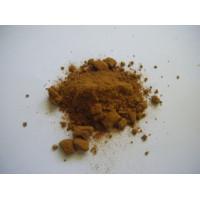 Зеленый краситель пищевой водорастворимый (Зеленое Яблоко)