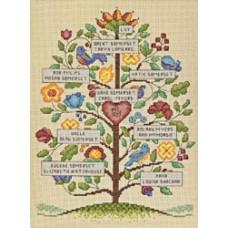 Винтажное старинное дерево (70-73817)