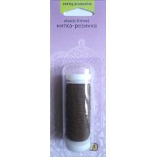 Нитка-резинка, коричневая (401047)