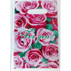 Пакет подарочный розовый For you