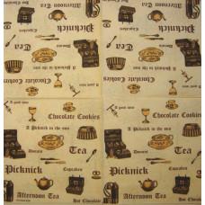 Салфетка Винтаж для кухни (955)