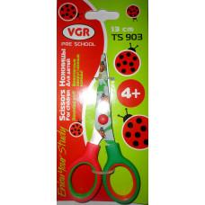 Ножницы для детей (TS903)