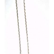 Атласная лента с люрексовой нитью, белая, 6мм