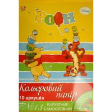 Набор цветной бумаги бархатной самоклейкой № 13 (950542/W)