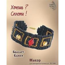 Набор для плетения бисером Камея (А-146)*
